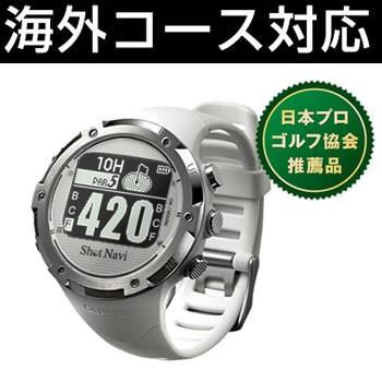 ShotNavi-W1-GL-WH ショットナビ GPSゴルフナビ 腕時計型 (ホワイト)