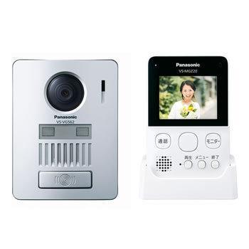 VS-SGZ20L パナソニック 安値 ワイヤレステレビドアホン 定番から日本未入荷