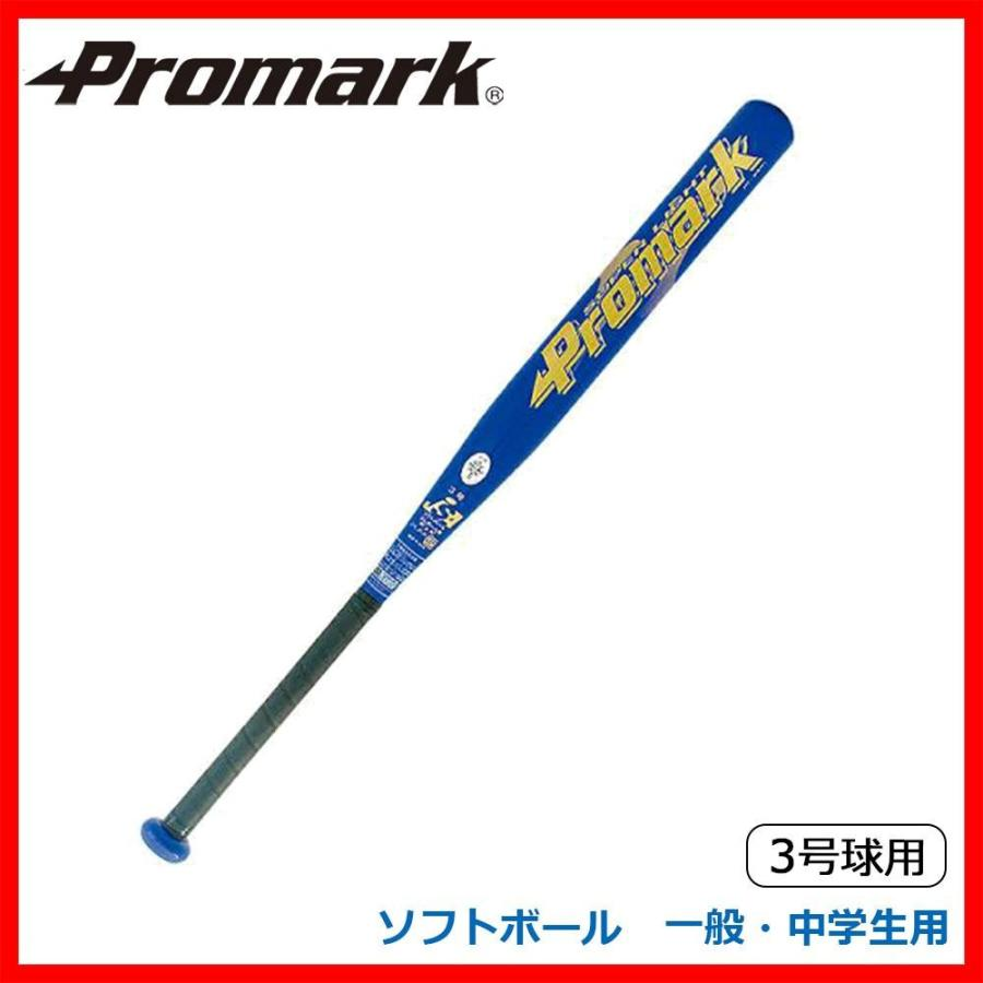 Promark プロマーク 金属製バット ソフトボール 一般・中学生用 3号球用 ブルー AT-350S部活 学生 スポーツ