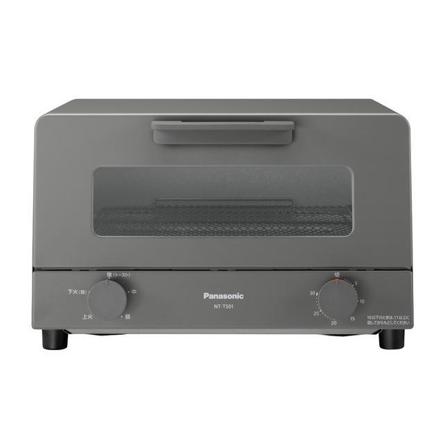 日本メーカー新品 ふるさと割 パナソニック NT-T501-H グレー