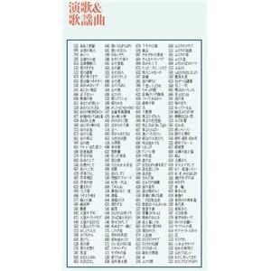 ds-457015 ON STAGE(オンステージ) 専用追加曲チップ 200曲入りチップ(お得用タイプ) 演歌、歌謡曲中心 PKST2 (ds457015)