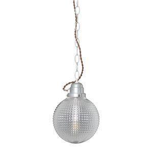 ds-1748171 ペンダントライト/照明器具 【1灯】 ガラス/スチール製 ELUX(エルックス) GALU-1:Sphere 【電球別売】 (ds1748171)