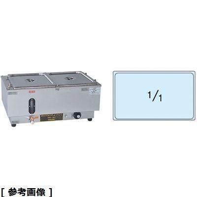 EUO44 電気ウォーマーポット