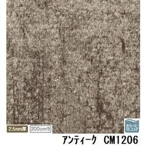 ds-1921076 サンゲツ 店舗用クッションフロア アンティーク 品番CM-1206 サイズ 200cm巾×9m (ds1921076)