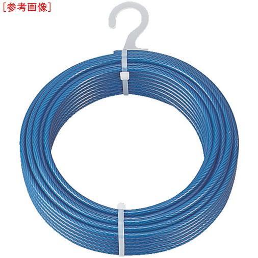 トラスコ中山 CWP9S100 TRUSCO メッキ付ワイヤーロープ PVC被覆タイプ Φ9(11)mmX100