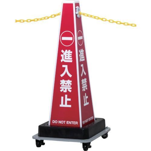トラスコ中山 tr-8291890 Reelex 軽量プラスチックチェーン内蔵 サインプラチェーン (tr8291890)