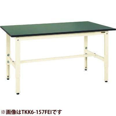 サカエ TKS-186FEI 軽量高さ調整作業台TKSタイプ(改正RoHS10物質対応) (TKS186FEI)