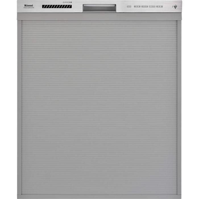 【納期目安:2週間】リンナイ RSW-SD401GPE 食器洗い乾燥機ビルトインタイプ スライドオープンタイプ(深型)おかってカゴタイプ自立脚付きタイプ