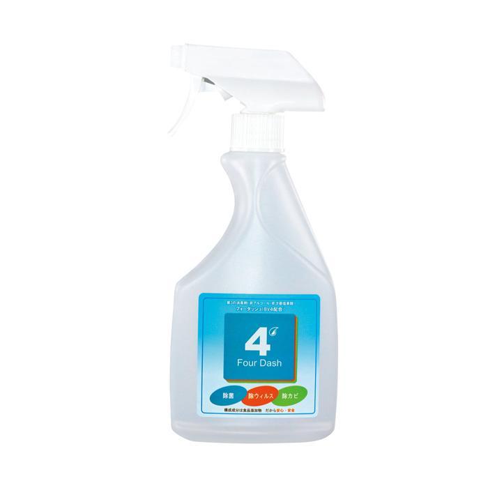 24-7128-00 【15個セット】芝本商店 除菌剤 4'(フォーダッシュ) 500ml (24712800)
