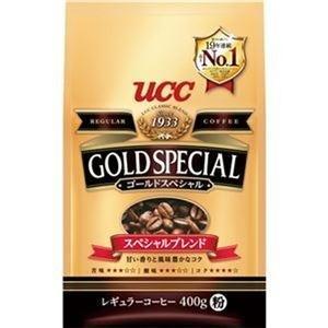 ds-2310959 (まとめ)UCC ゴールドスペシャルスペシャルブレンド 400g(粉)/袋 1セット(3袋)【×5セット】 (ds2310959)