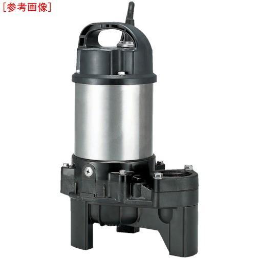 鶴見製作所 50PU2.4-60HZ 「ツルミ 樹脂製汚物用水中ハイスピンポンプ 60HZ」