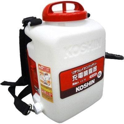 工進 LS10 『霧仙人』リチウムバッテリー搭載 充電噴霧器(消毒・除草用)LS-10