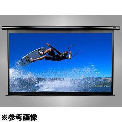 格安販売中 【納期目安:2週間】elitescreens VMAX106UWH2-E24 エリートスクリーン 電動プロジェクタースクリーン 106インチ(16, レイセキメモリアルshop:d0af4792 --- file.aperion.it