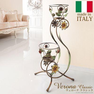 ナカムラ 42200058 ヴェローナアクセサリーズ アイアンプランター イタリア 家具 ヨーロピアン アンティーク風