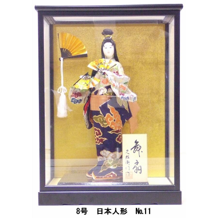 日本人形 8号 No.11 ガラスケース付 ケース寸法 間口32cm×奥行25cm×高さ43.5cm