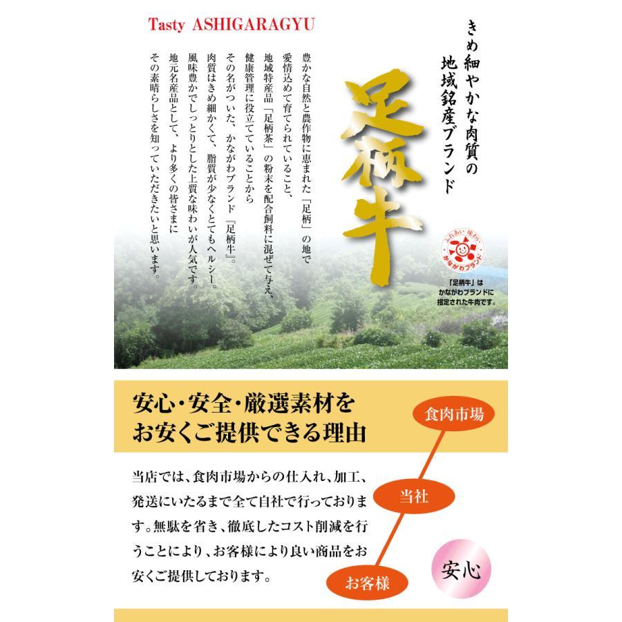 足柄牛テッポウ200g 牛ホルモン 国産牛|kadoyabokujou|04