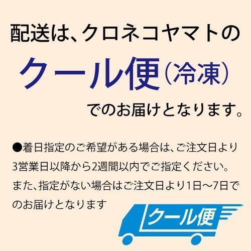 足柄牛ハツ200g 牛ホルモン 国産牛|kadoyabokujou|10