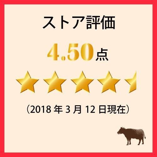 足柄牛ハツ味付け焼肉用250g 牛ホルモン 国産|kadoyabokujou|07