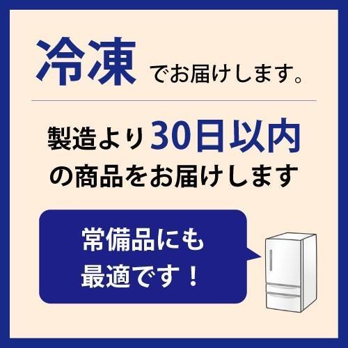 足柄牛ハツ味付け焼肉用250g 牛ホルモン 国産|kadoyabokujou|09