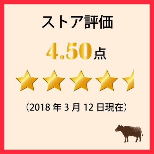 足柄牛シマチョウ200g 牛ホルモン 国産牛|kadoyabokujou|07