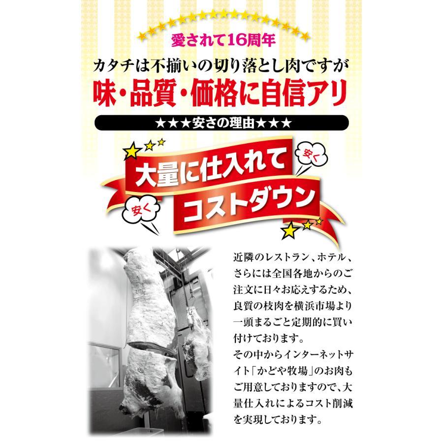 国産牛切り落とし1kg(500g x 2パック) かどやファーム kadoyabokujou 04
