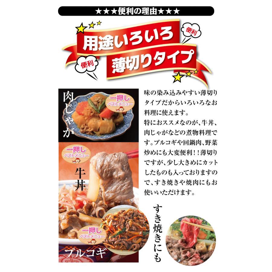 国産牛切り落とし1kg(500g x 2パック) かどやファーム kadoyabokujou 05