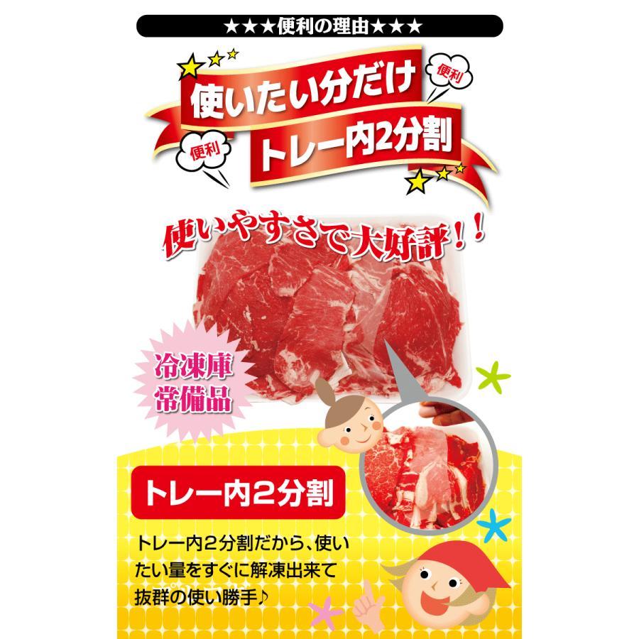 国産牛切り落とし1kg(500g x 2パック) かどやファーム kadoyabokujou 06