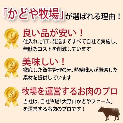 国産牛切り落とし1kg(500g x 2パック) かどやファーム kadoyabokujou 08