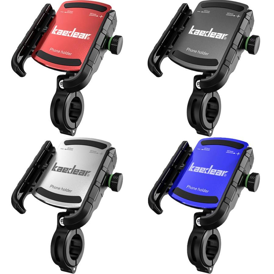 Kaedear (カエディア) バイク スマホホルダー パワーグリップ 携帯 ホルダー 自転車 バイク用 スマホ スマートフォン 原付 オートバイ kaedear 02