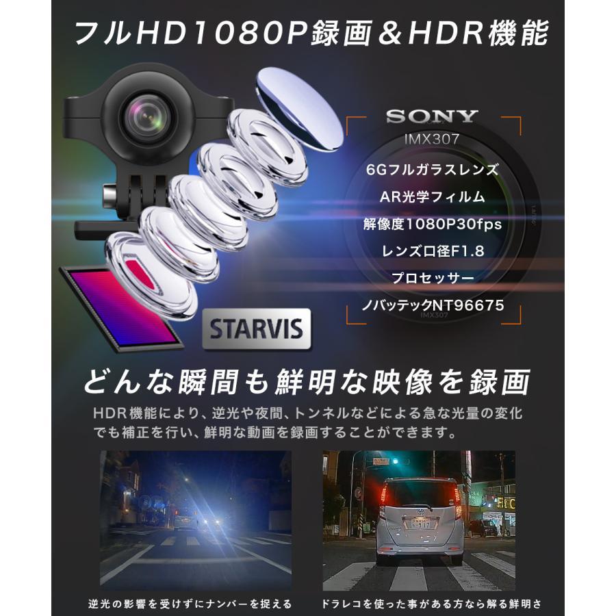 Kaedear カエディア バイク ドライブレコーダー バイク用 ドラレコ 全体 防水 IP67 HDR SONY スタービス 前後カメラ 録画 駐車監視 Gセンサー 150° 広角 USB|kaedear|05