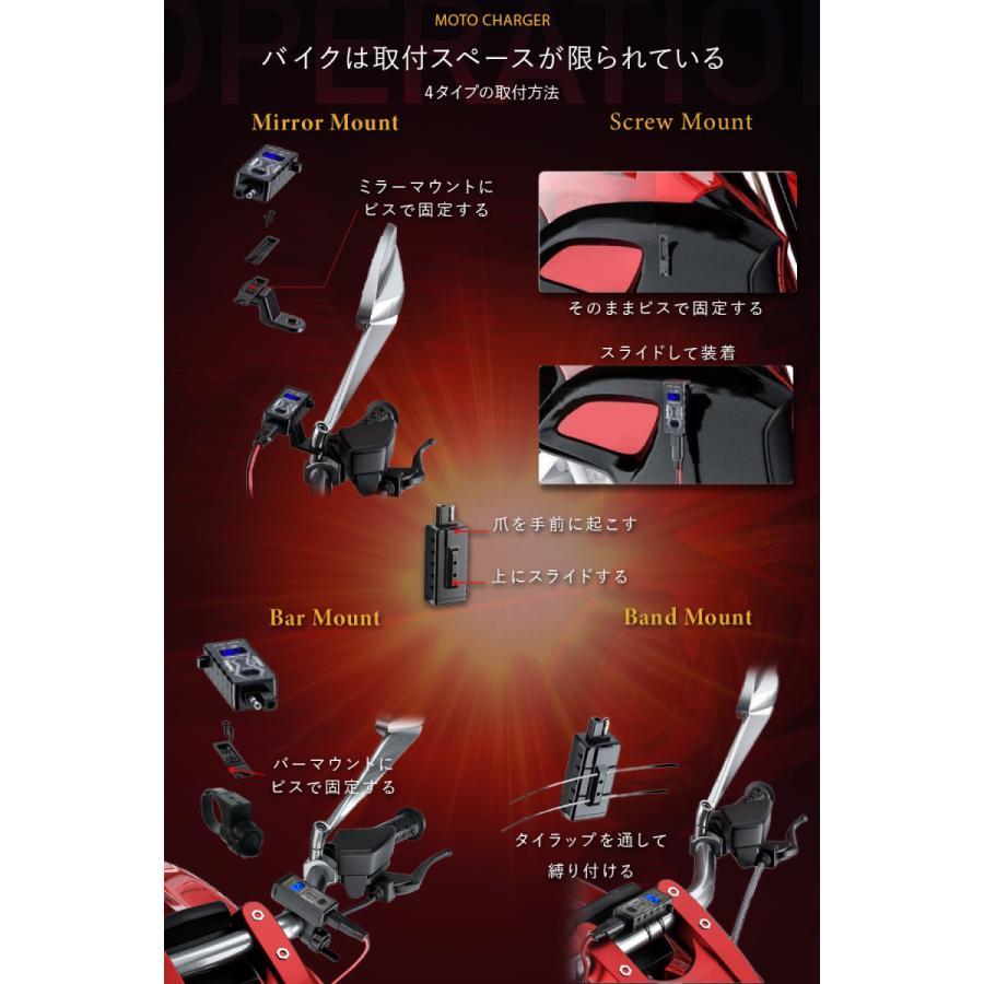 Kaedear(カエディア) バイク オートバイ 充電器 USB 電源 【 IPX8 防水性能 】 USBチャージャー デュアル 2 ポート (5V/2.4A×2) DC 12V 高輝度 LED 電圧計 SAE|kaedear|06