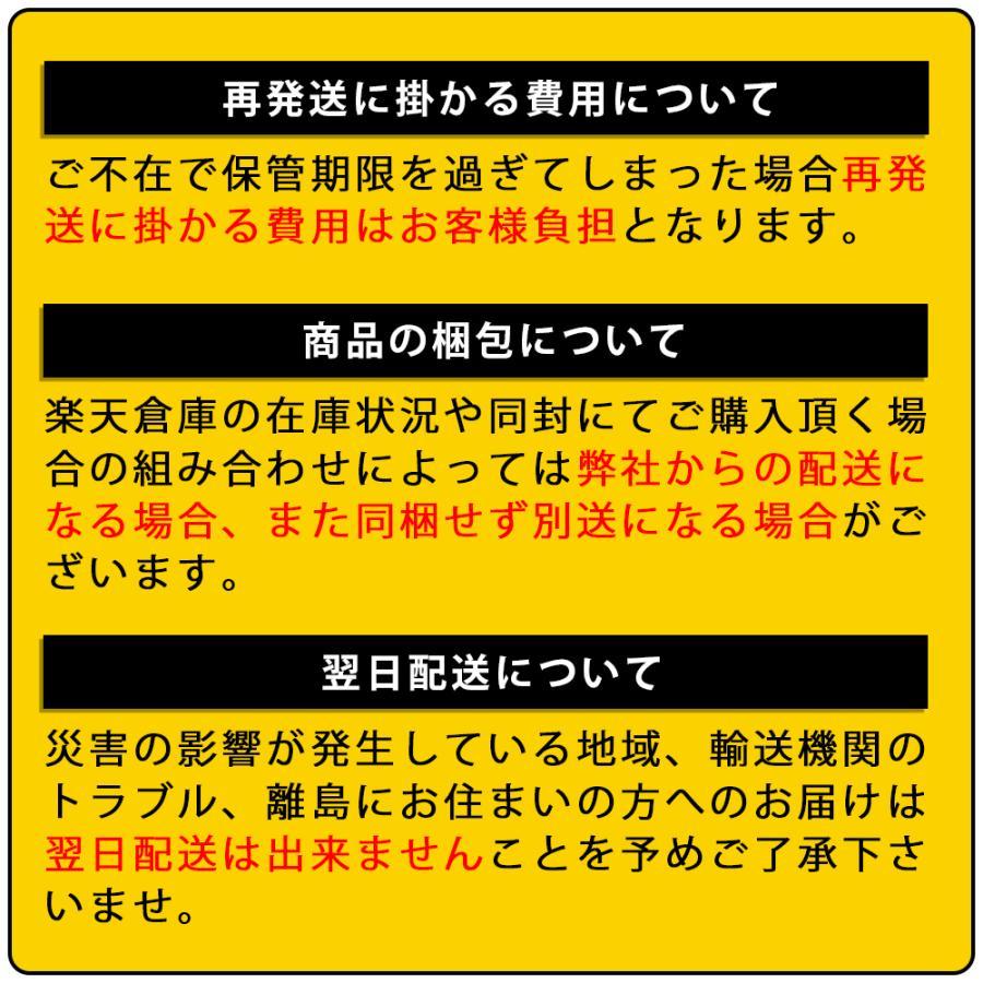 Kaedear(カエディア) バイク オートバイ 充電器 USB 電源 【 IPX8 防水性能 】 USBチャージャー デュアル 2 ポート (5V/2.4A×2) DC 12V 高輝度 LED 電圧計 SAE|kaedear|09