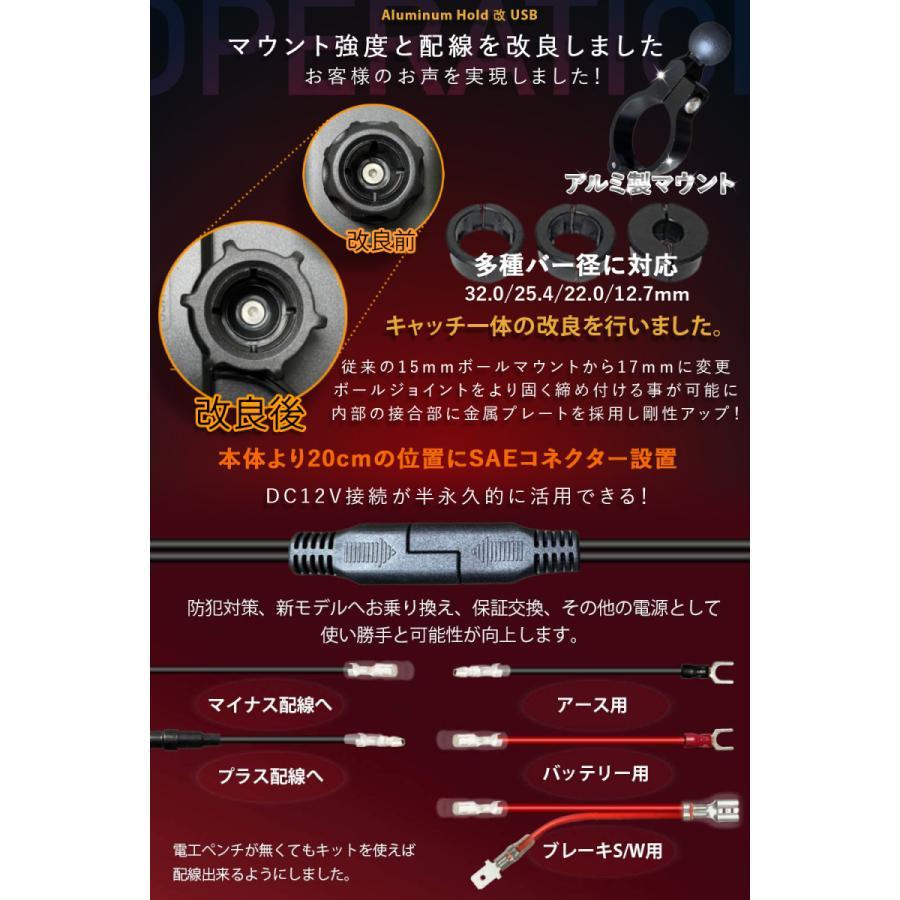 バイク スマホ ホルダー USB 充電 バイク用 電源 防水 携帯 〈 Kaedear カエディア 〉 アルミ製 ミラー 取付 マウント 原付 オートバイ 急速 QC3.0 バンド付 kaedear 06