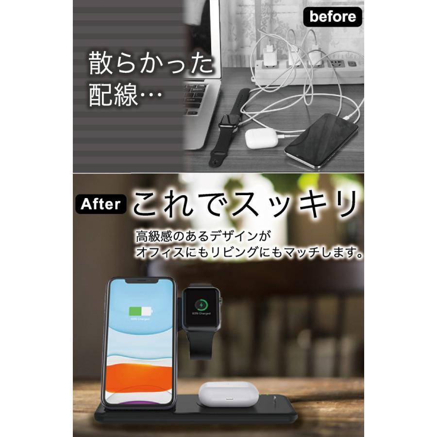 Kaedear (カエディア) ワイヤレス充電器 iphone / apple watch 6 (OS7) / airpods pro 充電 スタンド アップルウォッチ 充電器 4in1 qi 最大15W 18Wアダプター付 kaedear 02