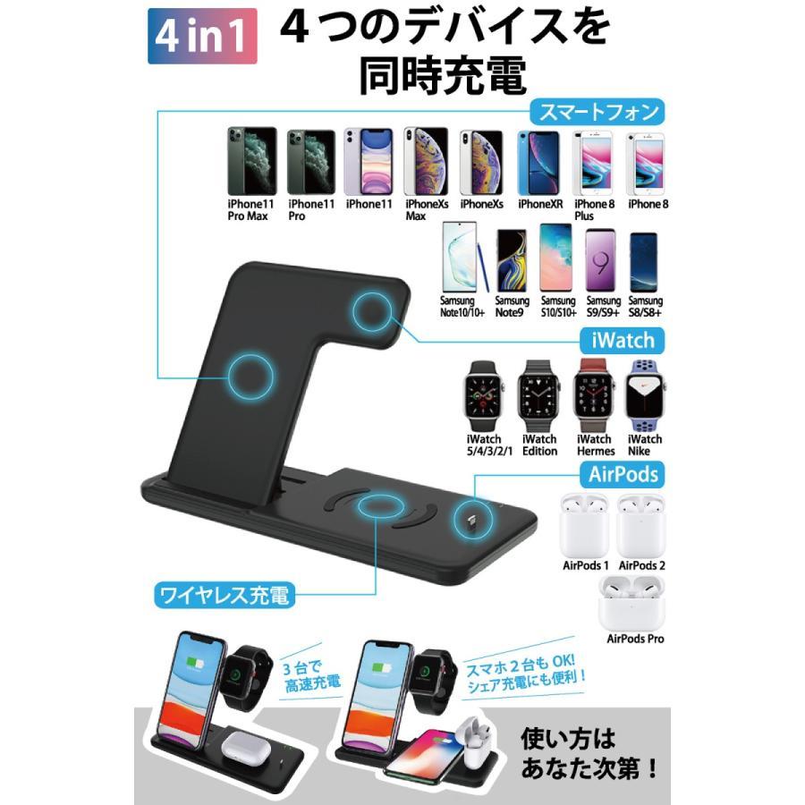 Kaedear (カエディア) ワイヤレス充電器 iphone / apple watch 6 (OS7) / airpods pro 充電 スタンド アップルウォッチ 充電器 4in1 qi 最大15W 18Wアダプター付 kaedear 03