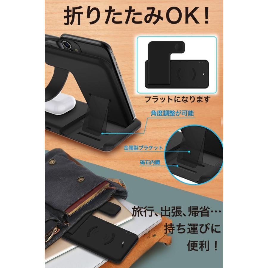 Kaedear (カエディア) ワイヤレス充電器 iphone / apple watch 6 (OS7) / airpods pro 充電 スタンド アップルウォッチ 充電器 4in1 qi 最大15W 18Wアダプター付 kaedear 04