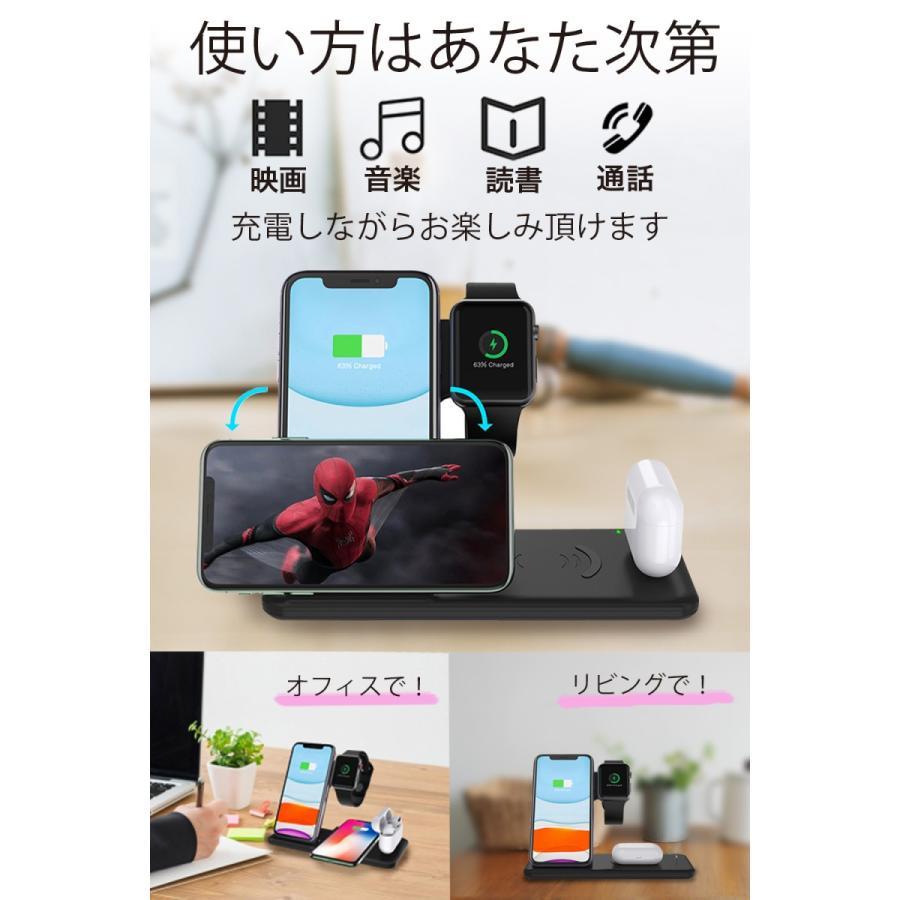 Kaedear (カエディア) ワイヤレス充電器 iphone / apple watch 6 (OS7) / airpods pro 充電 スタンド アップルウォッチ 充電器 4in1 qi 最大15W 18Wアダプター付 kaedear 05