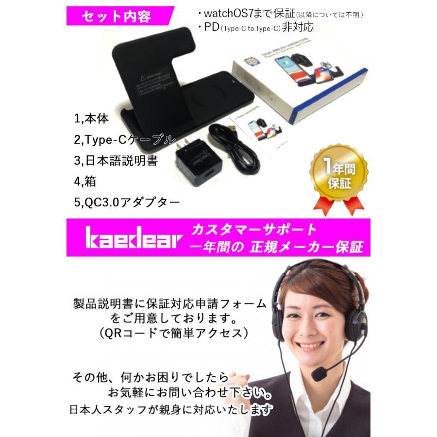 Kaedear (カエディア) ワイヤレス充電器 iphone / apple watch 6 (OS7) / airpods pro 充電 スタンド アップルウォッチ 充電器 4in1 qi 最大15W 18Wアダプター付 kaedear 07
