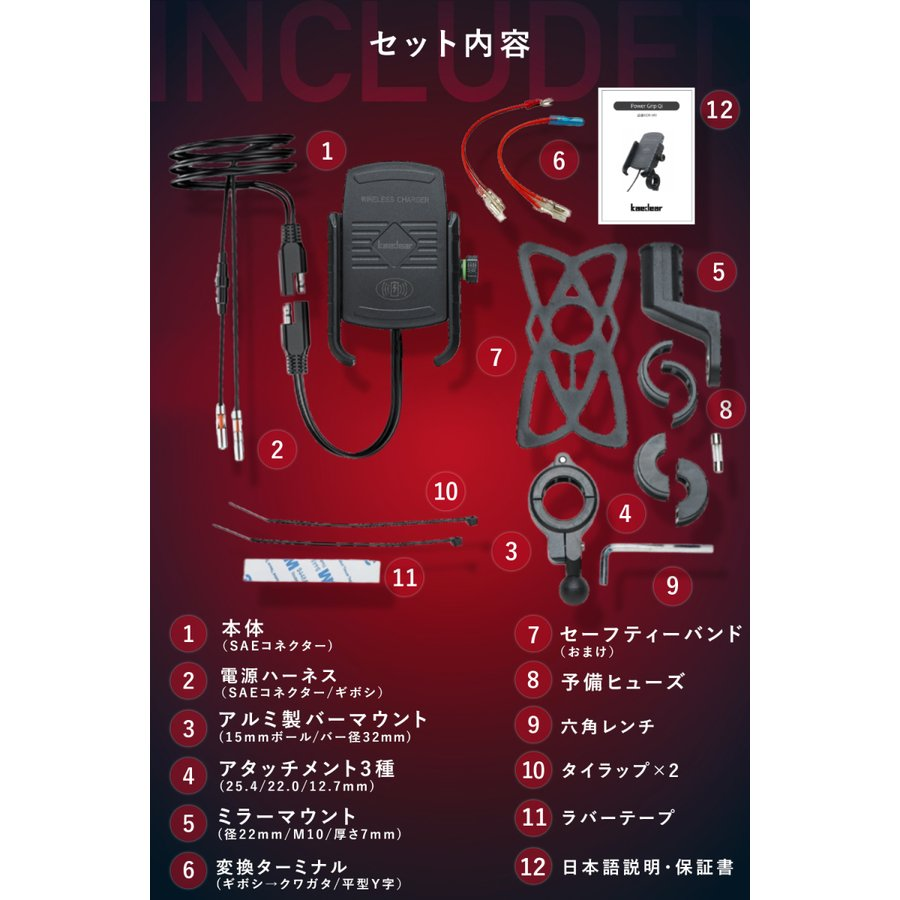 Kaedear (カエディア) バイク スマホ ホルダー qi ワイヤレス 充電 スマホホルダー 携帯ホルダー IP66 防水 バイク用 最大15W QI対応 スマートフォン|kaedear|07