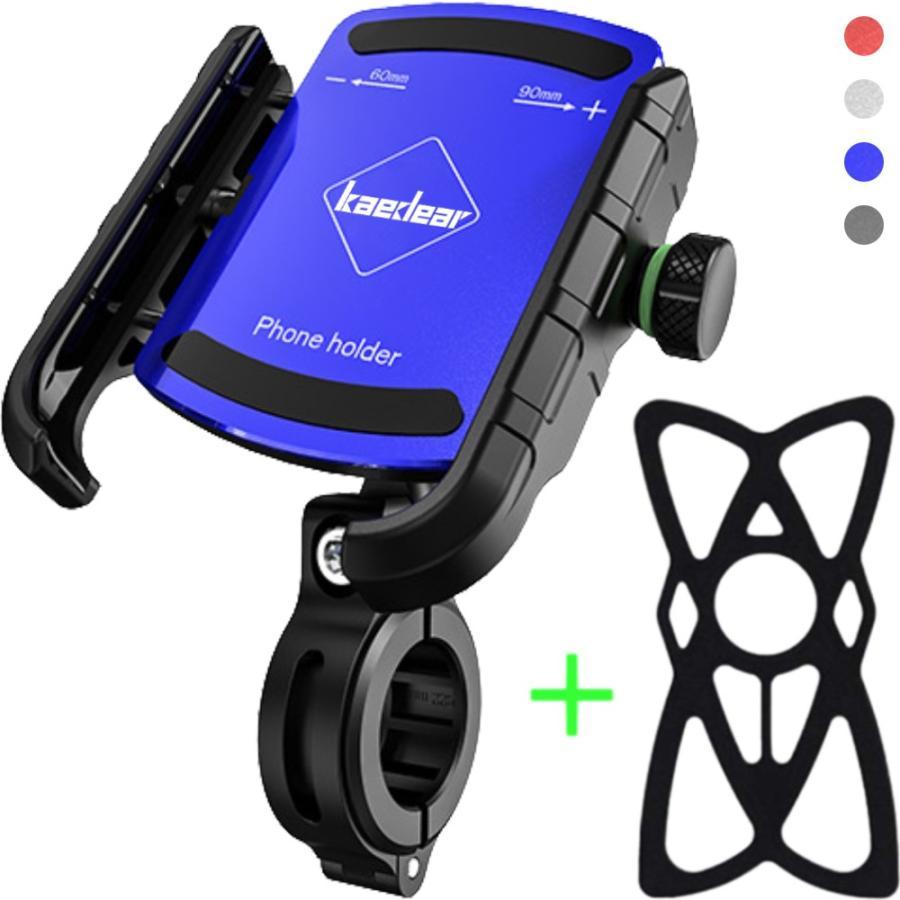 Kaedear (カエディア) バイク スマホホルダー パワーグリップ 携帯 ホルダー 自転車 バイク用 スマホ スマートフォン 原付 オートバイ kaedear 12