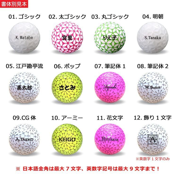 ゴルフ ボール 名 入れ 名入れゴルフボールの即日通販|ゴルフボールに似顔絵・写真・名入れ...