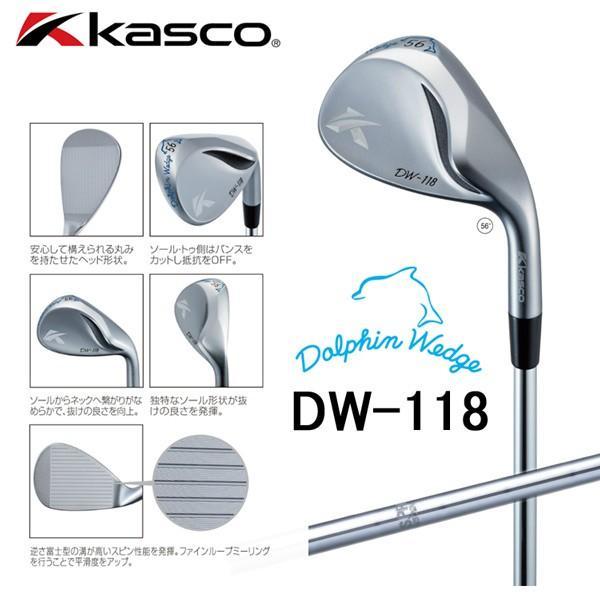 キャスコ ゴルフ ドルフィン ウェッジ DW-118 NSプロ 950GH スチールシャフト Kasco Dolphin DW118 N.S.PRO 950GH 送料無料 離島沖縄除く