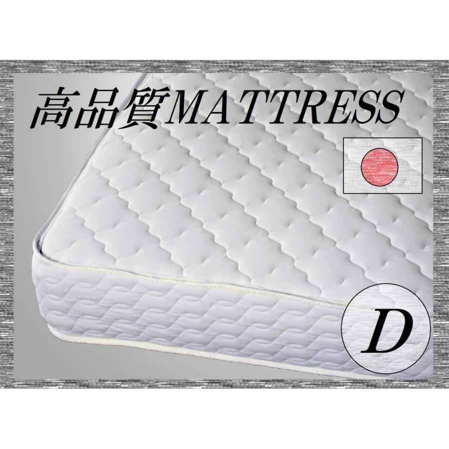 高品質 オリジナル ポケットコイル 日本製 品番113713 D ダブルサイズ スプリングマットレスル 体に優しい 安心安全品質 高いか安いか考え方次第で