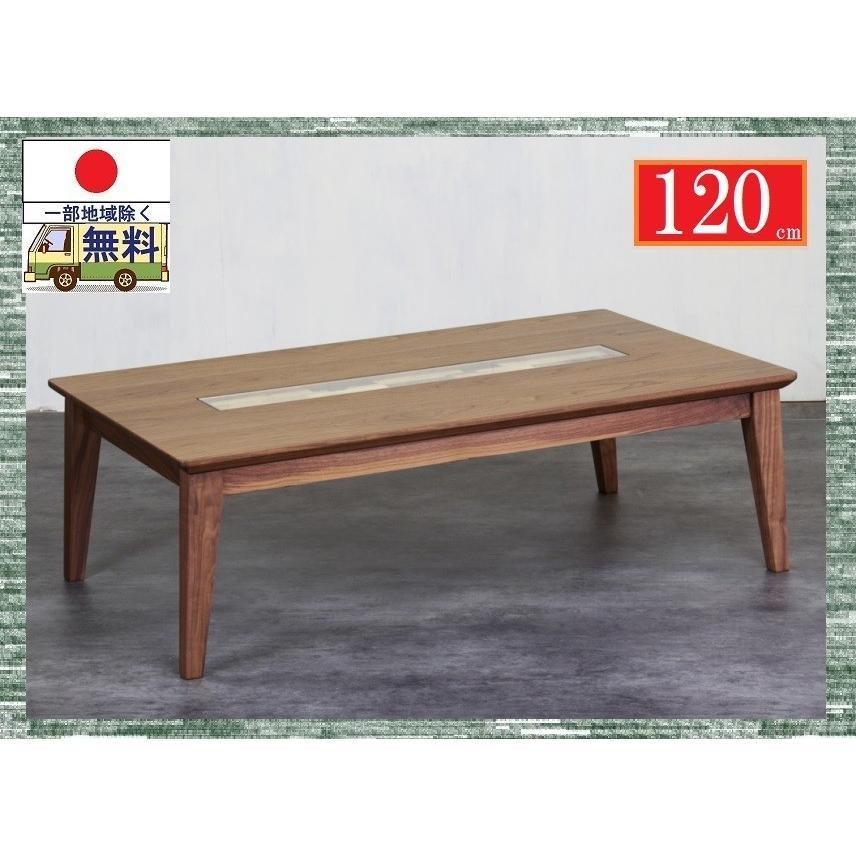 送料無料 一部地区除く エンブレム EMBLEM 120cm 品番708317 日本製 炬燵付 リビングテーブル 国内での手作り 木目の美しさ 長くお使い頂くほど味が出る