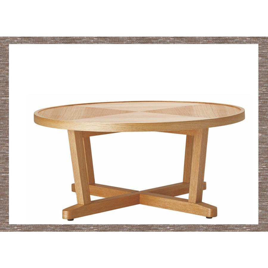リビングテーブル 個性的 幅800 幅800 品番809620 円形テーブル 丸型 センターテーブル 丸形テーブル ティーテーブル インテリアにあわせやすいテーブル