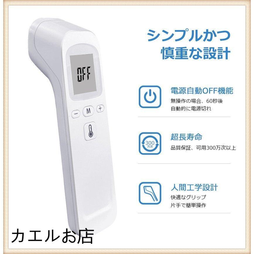 体温計 非 あり 在庫 接触 製 日本 非接触体温計すぐ欲しい!在庫あり!?どこで買える?コロナ終息!?
