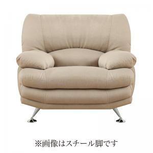ハイバックソファ ファブリックタイプ Liveral Liveral リベラル ソファ 木脚 1P[4D][00]