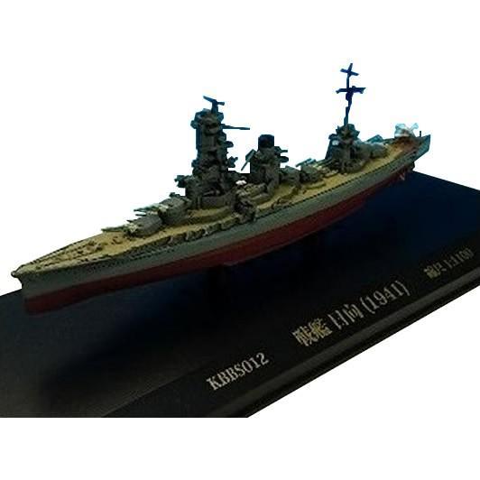 送料無料 KBシップス 戦艦 日向 1941 1/1100スケール KBBS012