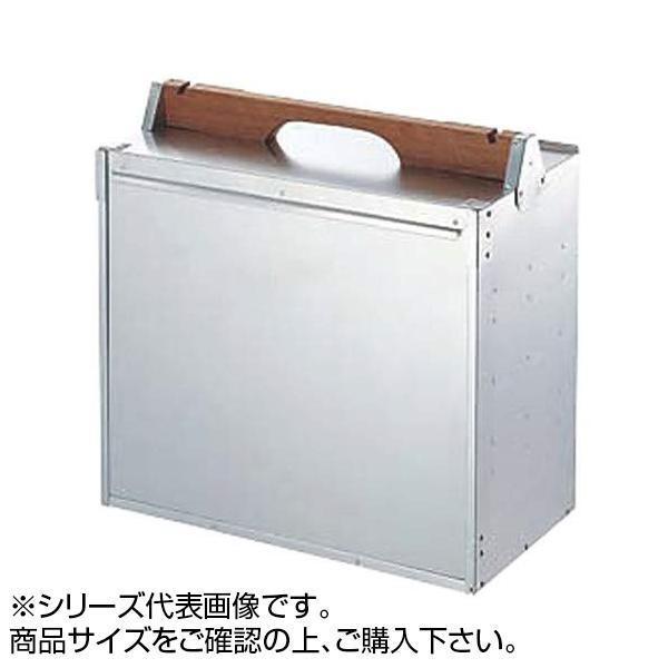 送料無料 アルミ出前箱 横型 2段 053005