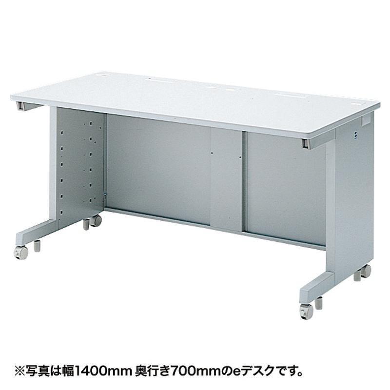 送料無料 サンワサプライ 送料無料 サンワサプライ eデスク(Sタイプ) ED-SK14080N(同梱・代引不可)